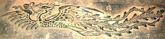 trang-suc-vuong-phi-12