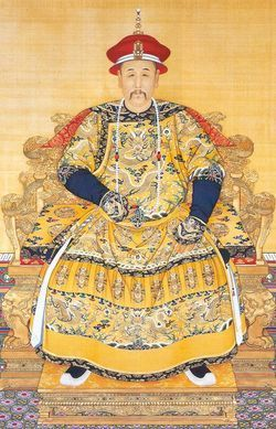 Copy of 250px-Emperor_Yongzheng