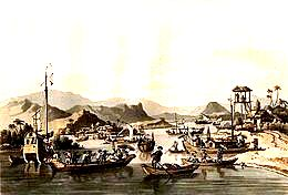 260px-A_voyage_to_Cochinchina_in_the_years_1792_and_1793_-_Faifo