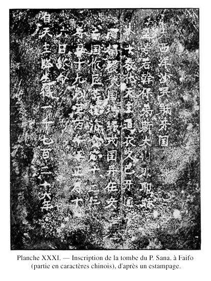sa-han0230 (1)