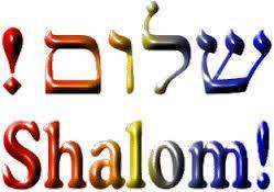 shalom2