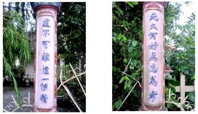 image015 (1)